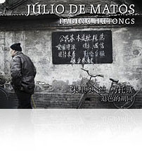 FADING HUTONGS book cover